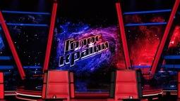 Кто прошел в полуфинал шоу «Голос країни-8»?