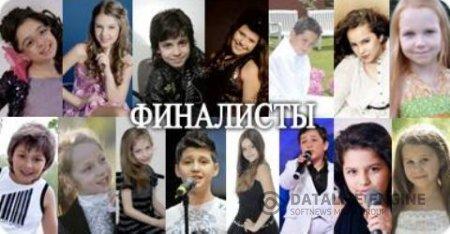 20-22 августа в Крыму пройдет  финал «Детской Новой волны-2011»