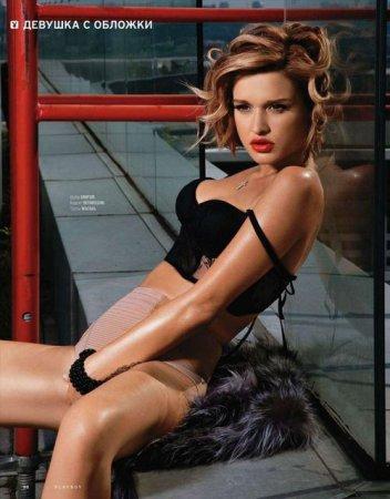 Ксения Бородина снялась в откровенной фотосессии для «Playboy». Фото