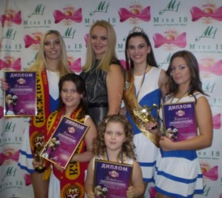 В Запорожье состоялся региональный европейский чемпионат красоты Open «Мисс Евро-2012»