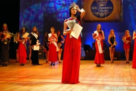 Анна Сабадош представит Украину на «Miss Princess of the World»