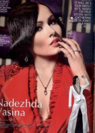 Американское издание «The Most Beautiful Women» назвало Самой красивой женщиной Украины Надежду Васину. Фото