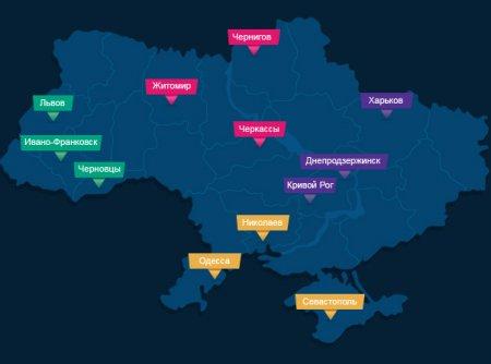 «Майданс-3» - старт 18 августа. Видео