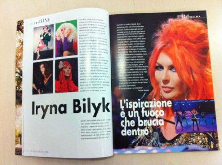 Ирина Билык украсила обложку итальянского журнала «SALON International»